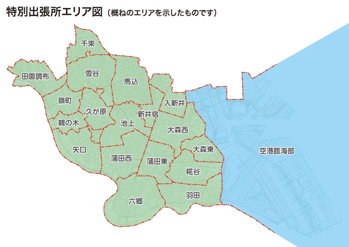 大田区ホームページ:18色の景観づくり