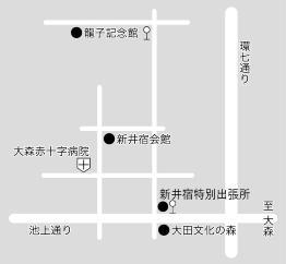 写真:新井宿特別出張所への案内図 大田区ホームページ:新井宿特別出張所 このページの本文へ移動