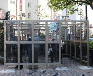 東京 駅 喫煙 所